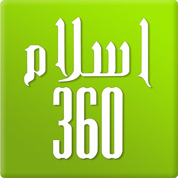 @islam360 Profile Image | Linktree