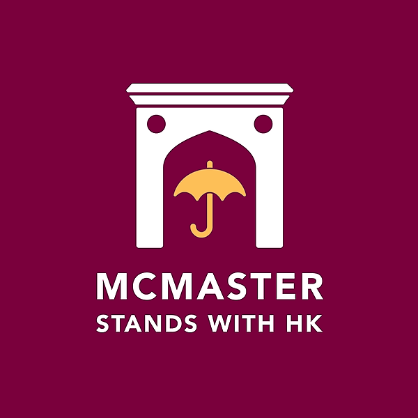 McMaster Stands With Hong Kong (mcmaster_swhk) Profile Image | Linktree