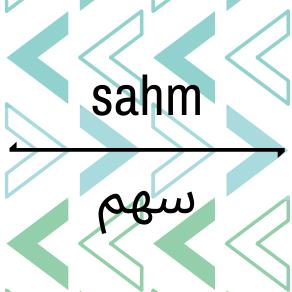 @sahmassociation Profile Image | Linktree