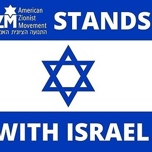 Statement by AZM President on the current situation in Israel