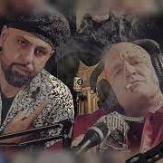 @Bustek LAPAZ & BUSTEK WO SEID IHR DJ MESIA RMX Link Thumbnail | Linktree