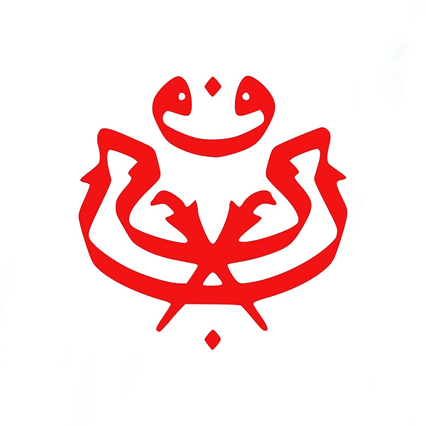 @umno Profile Image | Linktree