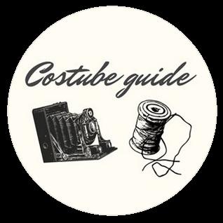 @CosTubeGuide Profile Image | Linktree