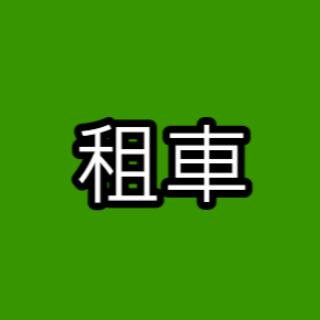 @cars101 Profile Image | Linktree