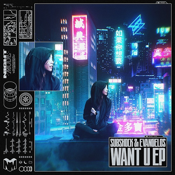 Subshock & Evangelos - Want U EP [OUT NOW]