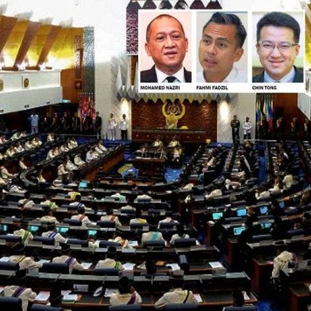 @sinar.harian Pemimpin politik setuju cadangan wujud kabinet interim darurat Link Thumbnail | Linktree