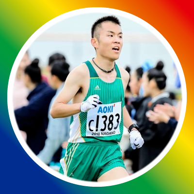 @yusyrun Profile Image | Linktree
