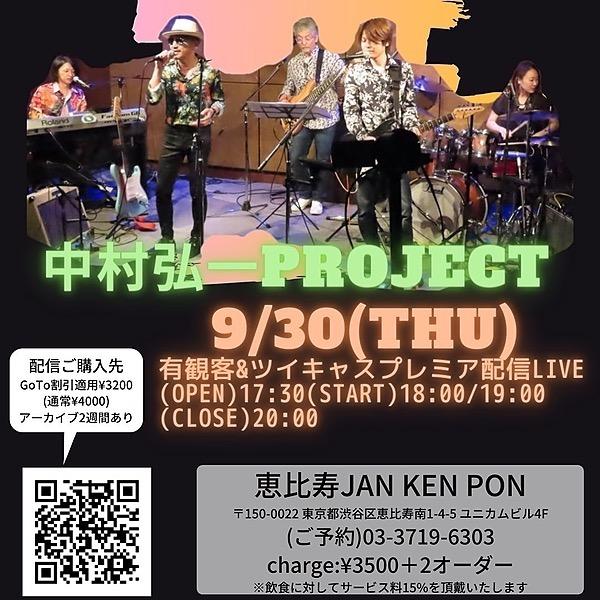 @KNproject 9/30(木)恵比寿ジャンケンポン配信視聴チケット Link Thumbnail   Linktree