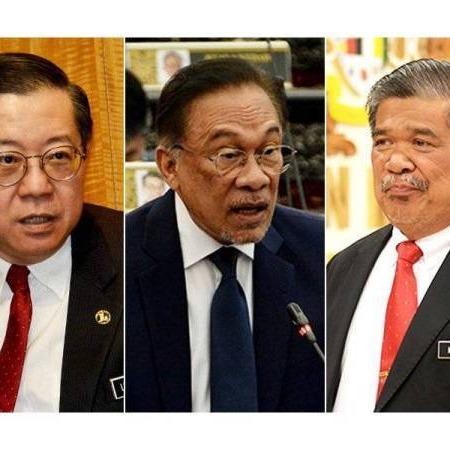 @sinar.harian Kenyataan Peguam Negara bercanggah titah Agong: PH Link Thumbnail | Linktree