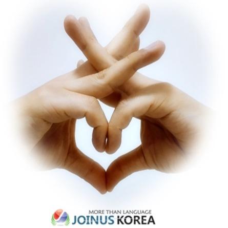 JOINUS KOREA 한국어교실 (learnkorean) Profile Image | Linktree