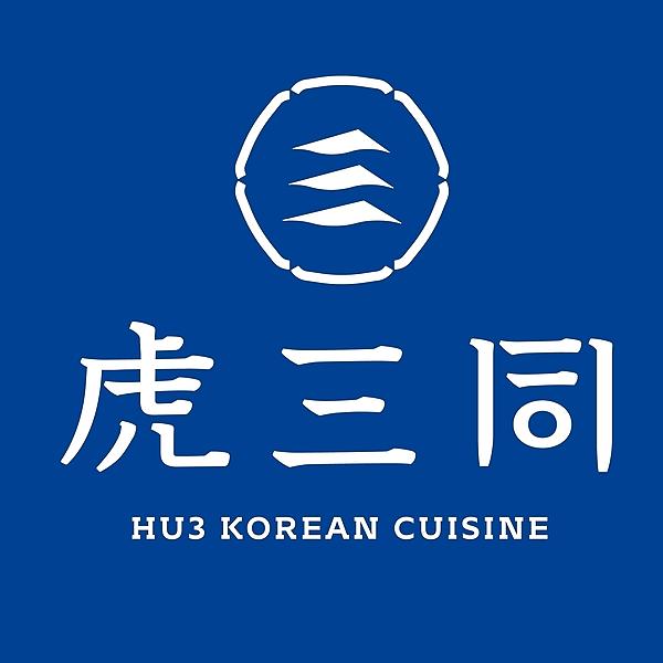 虎三同韓食燒肉餐酒 (hu3korea) Profile Image | Linktree