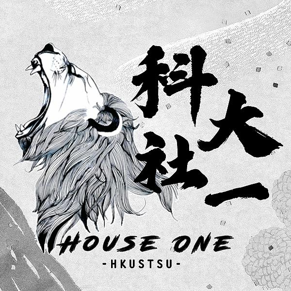 @houseonesa Profile Image | Linktree