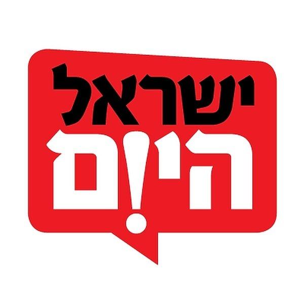@itamar.hayun כתבה בישראל היום Link Thumbnail   Linktree