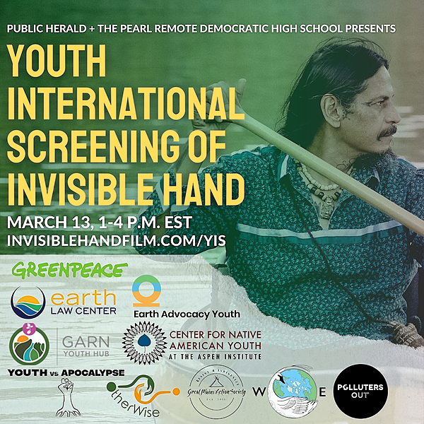 Invisible Hand Youth Screening