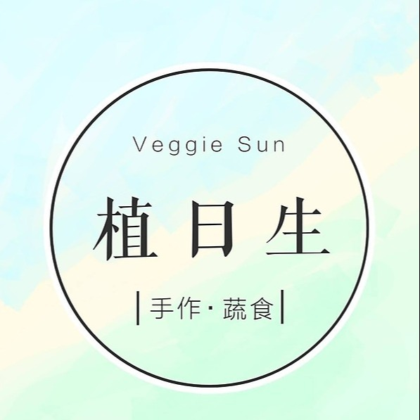 MISS ECO 一口覓食 植日生手作蔬食 Link Thumbnail | Linktree