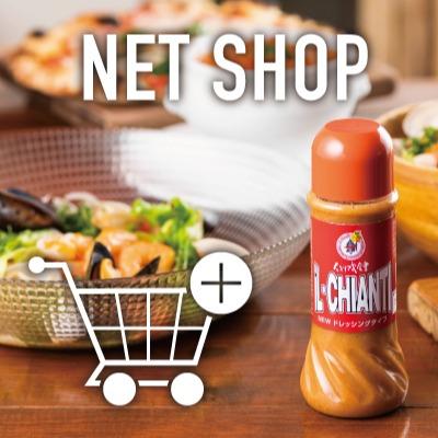iL-CHIANTI CAFE ネット通販KAPPACHIANTI  Link Thumbnail   Linktree