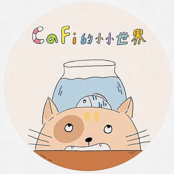 @cafiworld Profile Image   Linktree