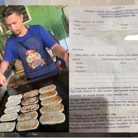 @sinar.harian Abang burger terkilan dikompaun RM50,000 Link Thumbnail | Linktree