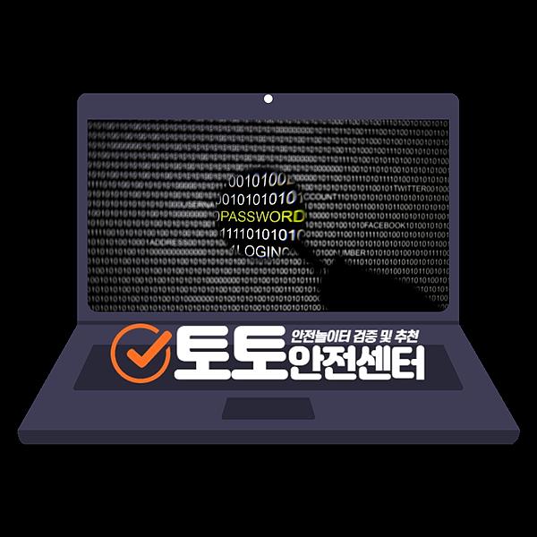 토토안전센터 (calasfr33) Profile Image | Linktree