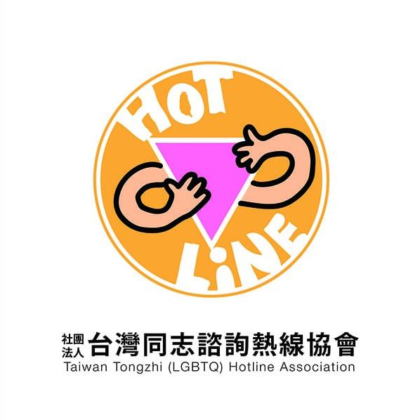 DONATE: Taiwan Tongzhi (LGBTQI+) Association