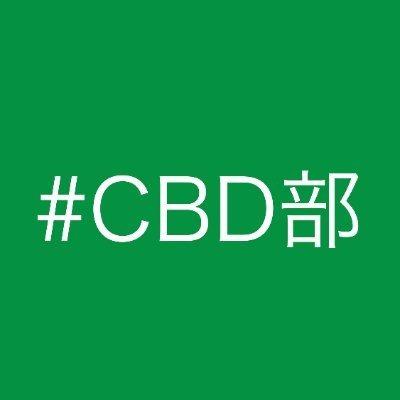 @cbdbu Profile Image   Linktree