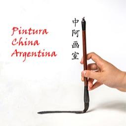 @pinturachinaargentina Profile Image | Linktree