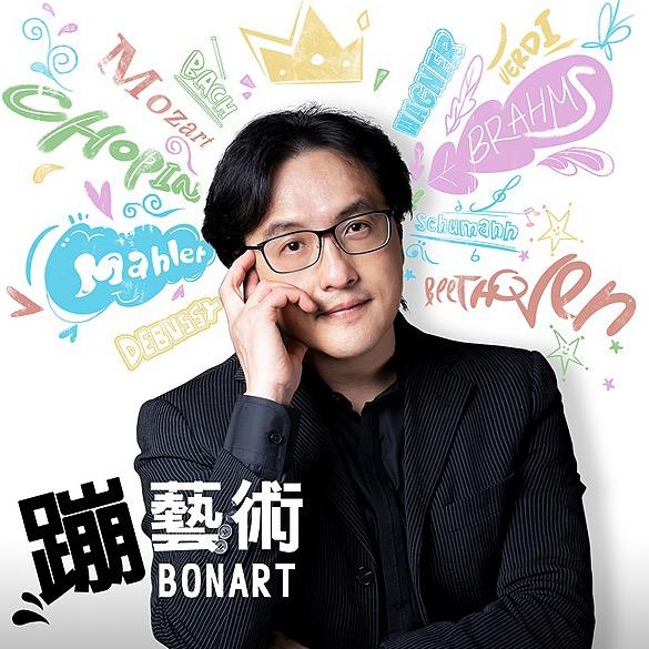 @bonart Profile Image   Linktree