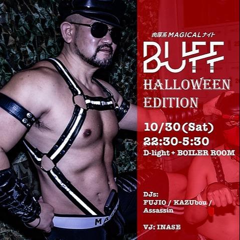 RainbowEvents @RbwEvents 10/30(土) BUFF Halloween Edition Link Thumbnail | Linktree