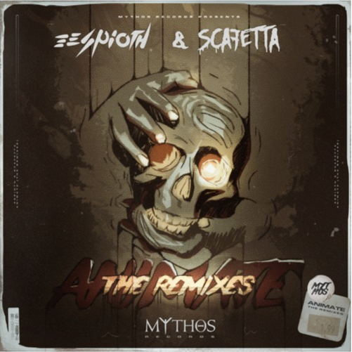 'Animate Remix' Out Now on Mythos Records