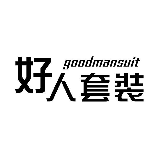 @goodmansuit Profile Image   Linktree