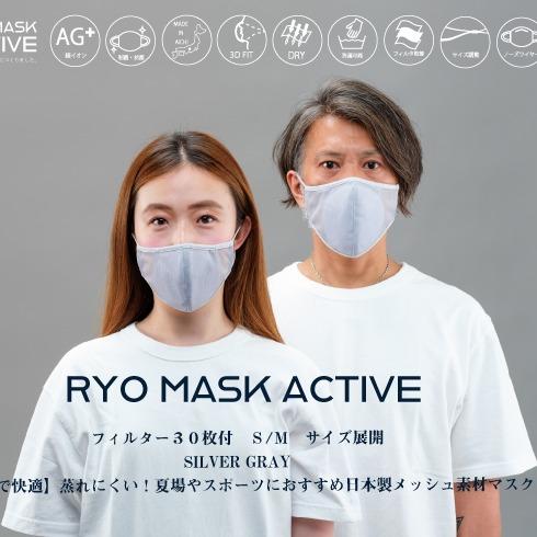 @IDEALSTORE_JAPAN ◇ MAKUAKEページ Link Thumbnail   Linktree