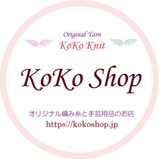 @KoKoShop Profile Image | Linktree