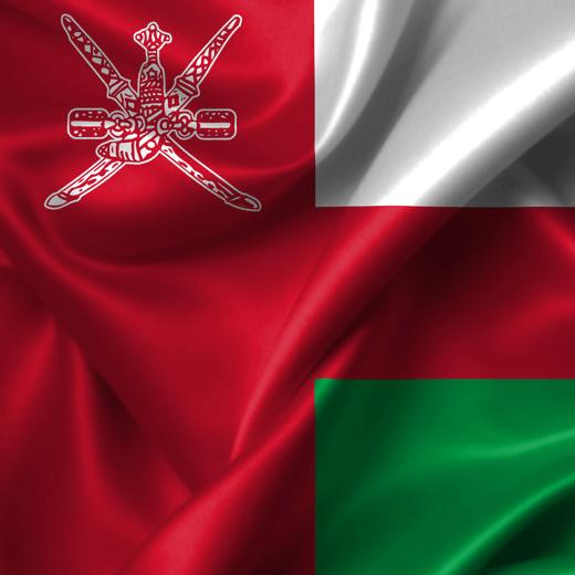 متجر عمان