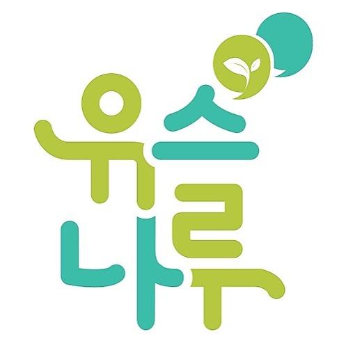 @youthnaroo Profile Image | Linktree