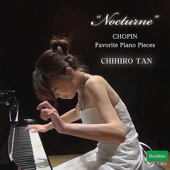 @chihirotan Profile Image | Linktree
