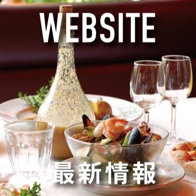 CHIANTI QUATTROSHELLCRAB 最新情報(公式ページ) Link Thumbnail | Linktree