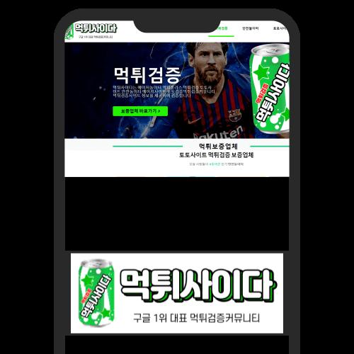 dmodaenvzla2 먹튀검증 텐벳 Link Thumbnail   Linktree