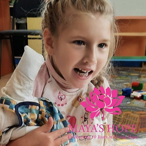 @mayashopefoundation Meds and Diapers for Kira Link Thumbnail | Linktree
