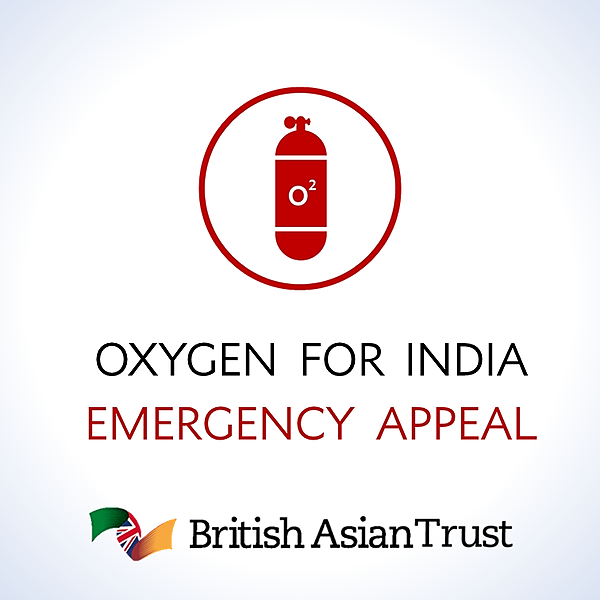 Katy Perry Oxygen for India Emergency Appeal Link Thumbnail   Linktree