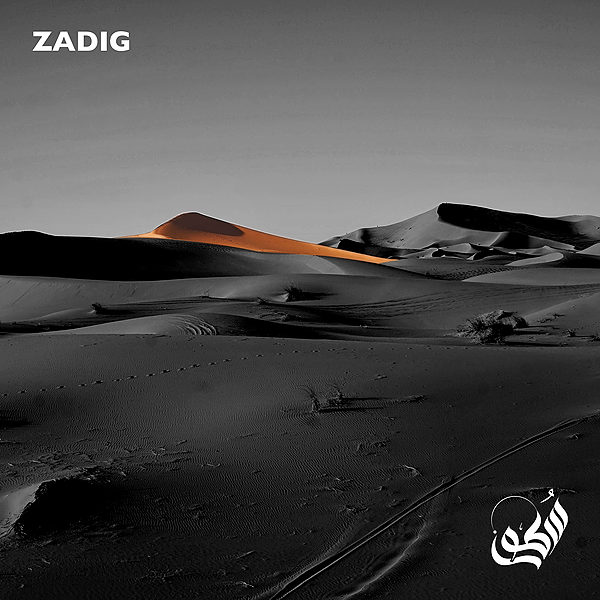 OUT NOW: Zadig - Space Time الزمكان (incl. Perc & Oscar Mulero Remixes) [SOT01]