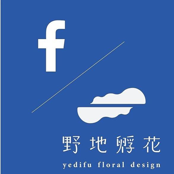 野地孵花 ·  花藝設計 野地孵花·Facebook Link Thumbnail | Linktree