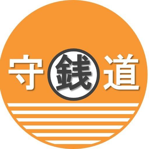 @shusendo Profile Image | Linktree