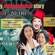 Coach Nana/シムス名奈 FACEBOOKグループ『我楽』イベント❗️「I AM A WOMAN!」MY INDEPENDENCE STORY!人生を自分の足で立つと決めた3名の女性リーダー達の独立秘話! Link Thumbnail | Linktree