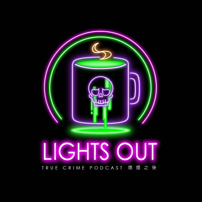 @lightsoutpodcast Profile Image   Linktree