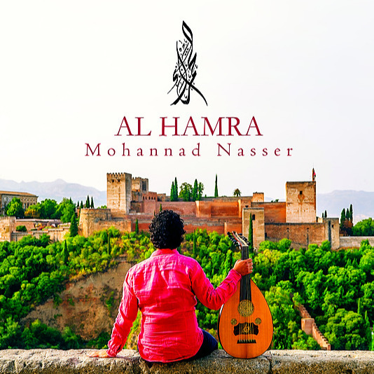 Al Hamra by Mohannad Nasser (mohannadnasser) Profile Image   Linktree