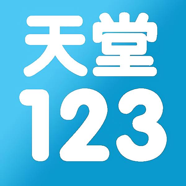 @lineage123 Profile Image | Linktree