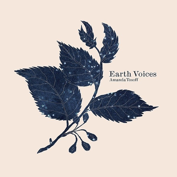 Earth Voices (Video Teaser)